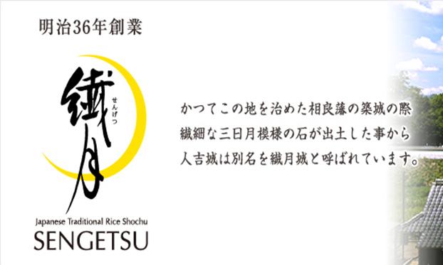 2019年せんげつカップダブルス仮ドロー(20191008訂正有)